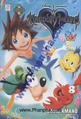 Kingdom Hearts 03