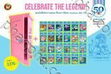 โดราเอมอน เรื่องยาวพิเศษ จบในตอน CELEBRATE THE LEGEND เล่ม 01 - 24 (Boxset) (Pre