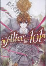 Alice the 101st อลิส ลำดับที่ 101 ซิมโฟนี่หมายเลข 07