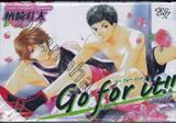 Go for it!! วุ่นรักนักกีฬา เล่ม 01 (สองเล่มจบ)