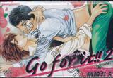 Go for it!! วุ่นรักนักกีฬา เล่ม 02 (สองเล่มจบ)