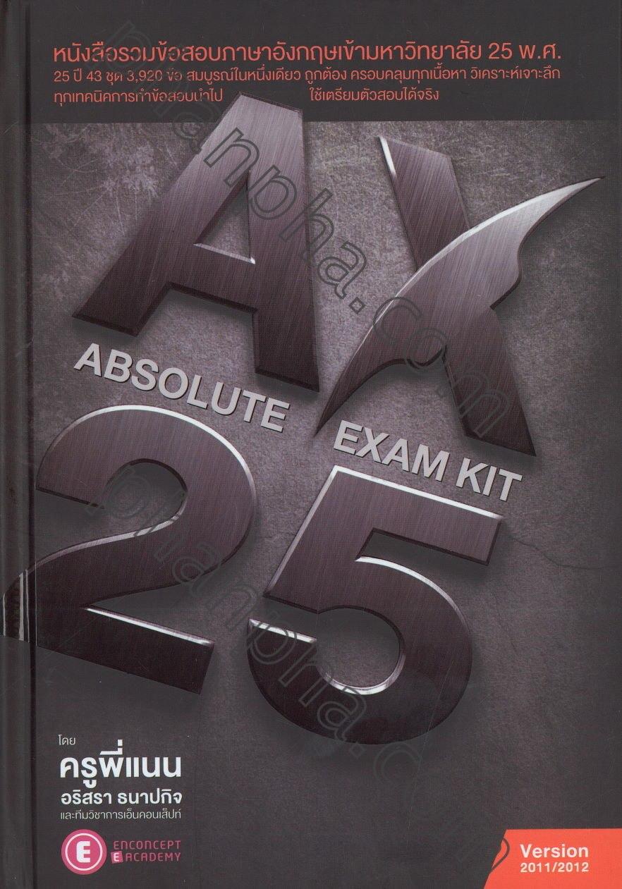 AX.25 #