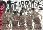 DEAR BOYS ACT3 เล่ม 21 [จบภาค]