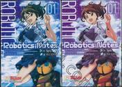 Robotics;Notes เล่ม 01