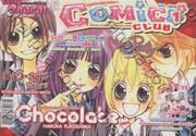นิตยสาร COMIC CLUB 01 - Jan 2011