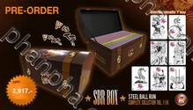 JoJo ล่าข้ามศตวรรษ Part 07 - SBR BOX - STEEL BALL RUN Complete Collection 01-24